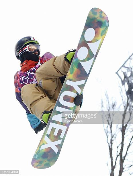 SOCHI Russia Ayumu Nedefuji of Japan jumps in the qualifying round of the men's snowboard halfpipe at the Rosa Khutor Extreme Park during the Winter...
