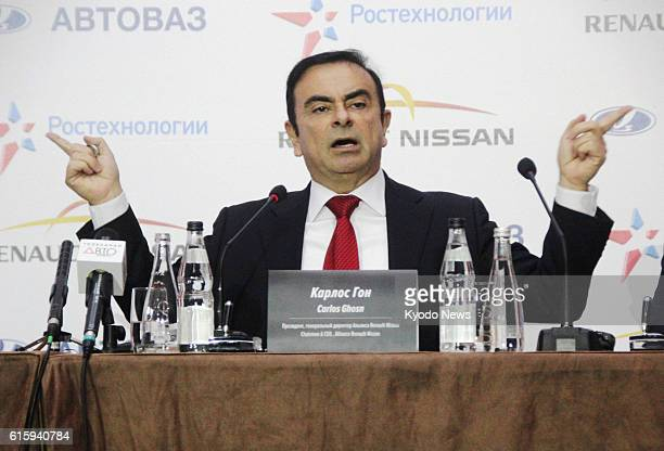 MOSCOW Russia Carlos Ghosn president and chief executive officer of Nissan Motor Co who also heads Renault SA holds a press conference in Moscow on...