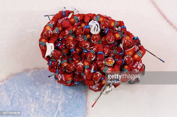 Russia celebrates after defeating Switzerland in the Bronze Medal game of the 2019 IIHF World Junior Championship on January 2019 at Rogers Arena in...