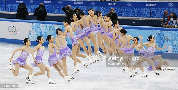 SOCHI Russia Composite photo shows Japanese figure skater Mao Asada's triple axel and her fall on landing during the women's short program of the...