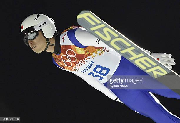 SOCHI Russia Daiki Ito of Japan competes in the first round of the Winter Olympics men's large hill individual ski jumping final at the RusSki Gorki...