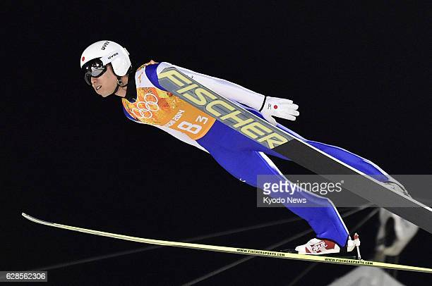 SOCHI Russia Daiki Ito of Japan glides during his second jump in the men's team ski jumping event at the RusSki Gorki Jumping Center during the Sochi...
