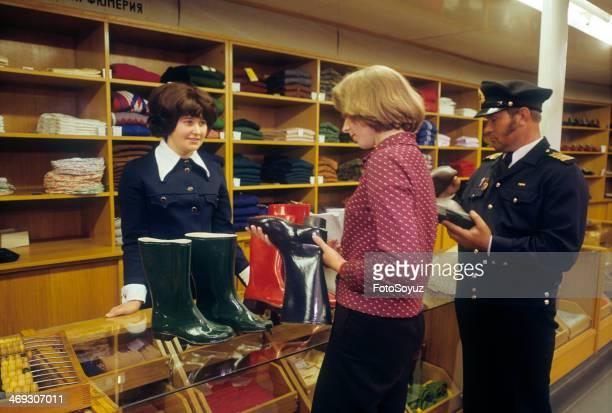 Russia Dalny Vostok Sakha 1970s Lena Floating department store