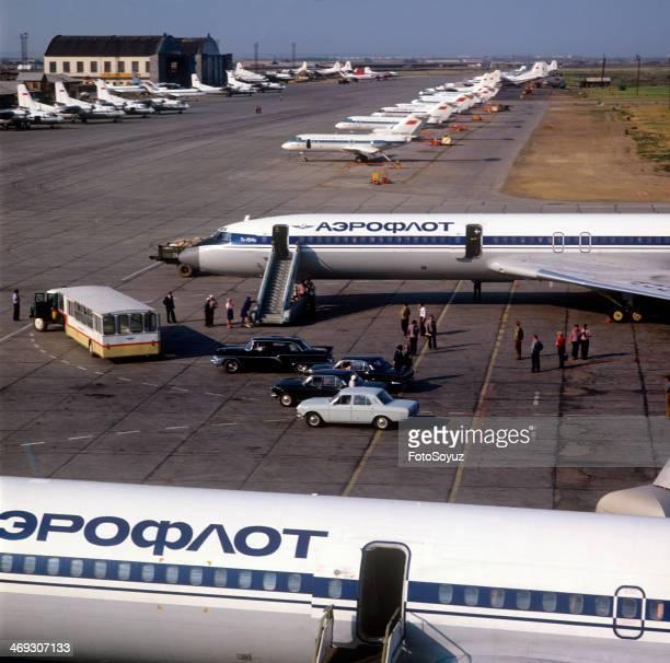 Russia Dalny Vostok Sakha 1970s Yakutsk The airport