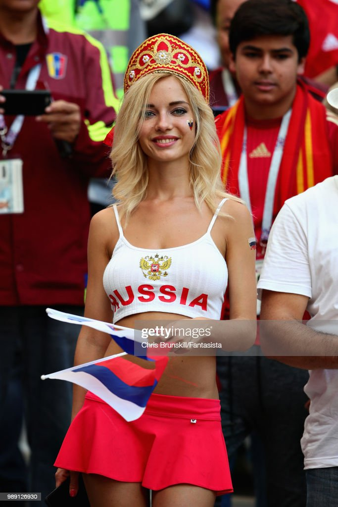 Spain v Russia: Round of 16 - 2018 FIFA World Cup Russia : News Photo