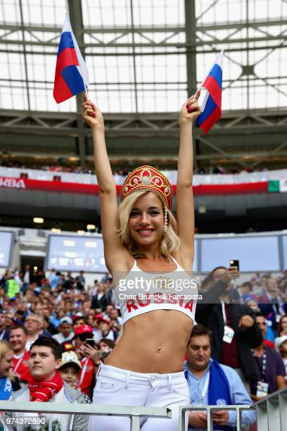 Russia fan enjoys the atmosphere in the stadium before the 2018 FIFA World Cup Russia group A match between Russia and Saudi Arabia at Luzhniki...