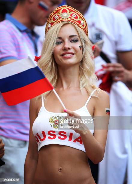 Russia fan is seen during the 2018 FIFA World Cup Russia Round of 16 match between Spain and Russia at Luzhniki Stadium on July 1 2018 in Moscow...