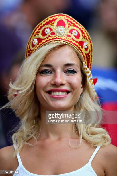 Russia fan looks on before the 2018 FIFA World Cup Russia group A match between Russia and Saudi Arabia at Luzhniki Stadium on June 14 2018 in Moscow...