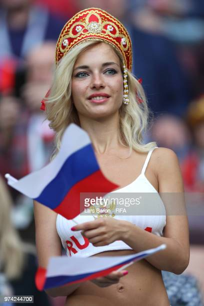 Russia fan shows her support prior to the 2018 FIFA World Cup Russia Group A match between Russia and Saudi Arabia at Luzhniki Stadium on June 14...