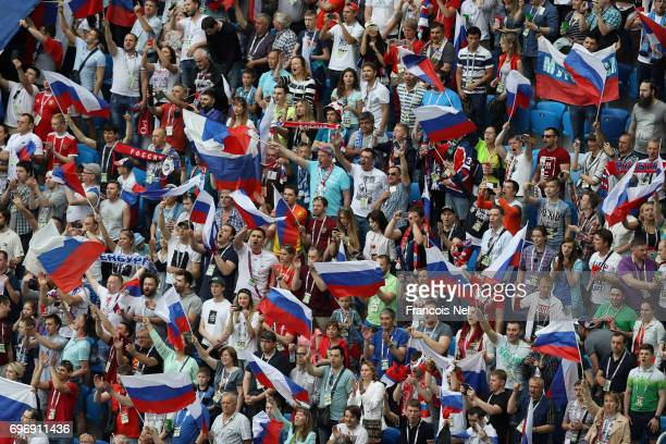 Russia fans look on during the FIFA Confederations Cup Russia 2017 Group A match between Russia and New Zealand at Saint Petersburg Stadium on June...