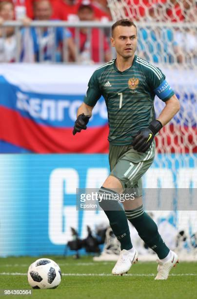 Russia goalkeeper Igor Akinfeev during the 2018 FIFA World Cup Russia group A match between Uruguay and Russia at Samara Arena on June 25 2018 in...