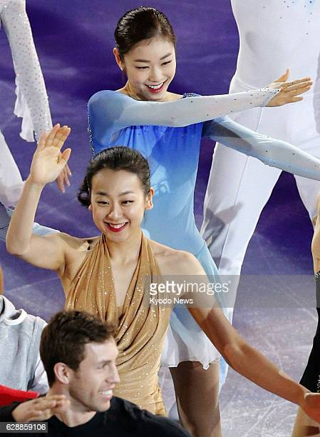 SOCHI Russia Japanese and South Korean figure skaters Mao Asada and Kim Yu Na dance during an exhibition gala on Feb 22 at the Sochi Winter Olympics...