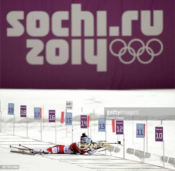 SOCHI Russia Japanese athlete Yuki Nakajima competes during the 75kilometer sprint in women's biathlon at the 2014 Sochi Winter Olympic Games on Feb...