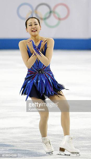 SOCHI Russia Japanese figure skater Mao Asada becomes tearful after finishing her free program performance in the women's singles competition on Feb...