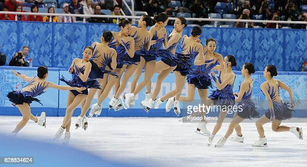 SOCHI Russia Japanese figure skater Mao Asada completes her triple axel as seen in this composite photos during her free skate performance in the...