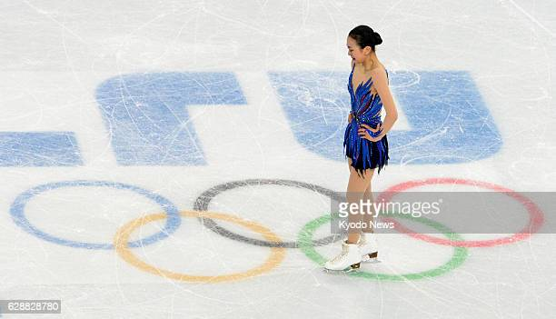 SOCHI Russia Japanese figure skater Mao Asada is tearful immediately after performing her free program in the women's singles competition at the...
