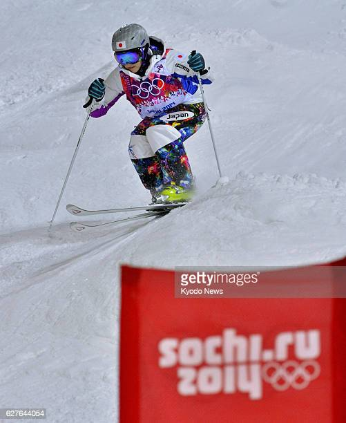 SOCHI Russia Japanese freestyle skier Aiko Uemura gets a feel for the moguls slope of the Sochi Olympics in Russia as she takes part in her first...
