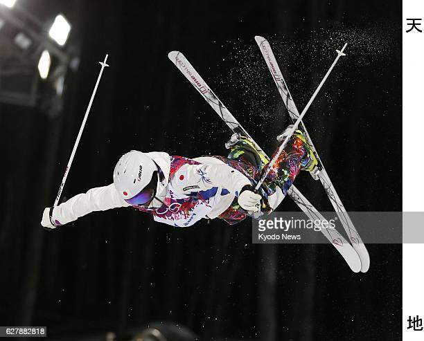 SOCHI Russia Japanese mogul skier Aiko Uemura successfully takes a second air jump during her second trial in the women's finals at the 2014 Sochi...