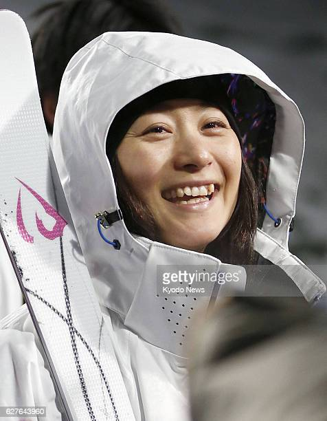 SOCHI Russia Japan's Aiko Uemura smiles after finishing her official practice session of the moguls event for the Winter Olympics in Sochi Russia on...