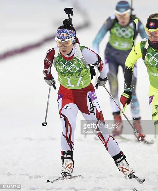 SOCHI Russia Japan's Yuki Nakajima competes in the women's biathlon 4x6kilometer relay at the Laura Crosscountry Ski Biathlon Center during the...