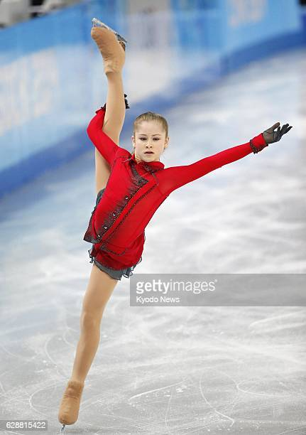 SOCHI Russia Julia Lipnitskaia of Russia performs during the free program of the women's figure skating competition at the Winter Olympics at the...