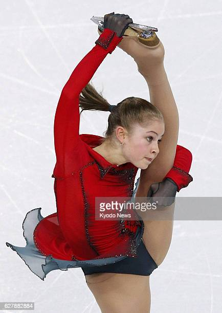 Russia - Julia Lipnitskaia of Russia performs in the women's free skating segment of the Winter Olympics figure skating team event at Iceberg Skating...
