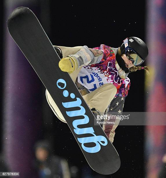 SOCHI Russia Kaitlyn Farrington of the United States performs in the women's snowboard halfpipe competition at the Rosa Khutor Extreme Park during...