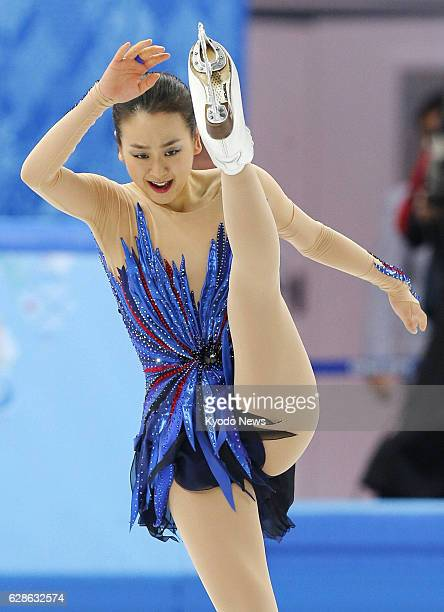 SOCHI Russia Mao Asada of Japan competes in the free program of the women's figure skating event during the Winter Olympics at the Iceberg Skating...