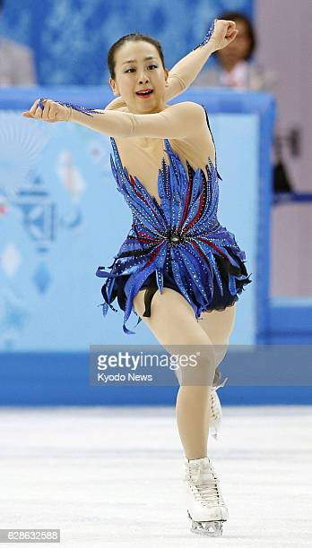 SOCHI Russia Mao Asada of Japan competes in the free program of the women's figure skating event at the Winter Olympics at the Iceberg Skating Palace...