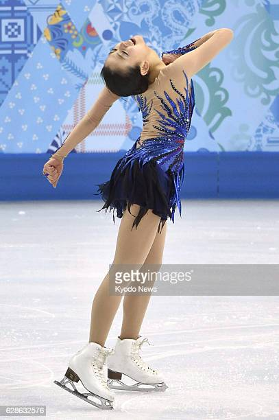 SOCHI Russia Mao Asada of Japan finishes her performance in the free program of the women's figure skating event at the Winter Olympics at the...