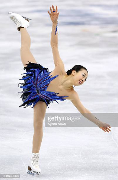 SOCHI Russia Mao Asada of Japan performs during the free program of the women's figure skating event at the Winter Olympics at the Iceberg Skating...