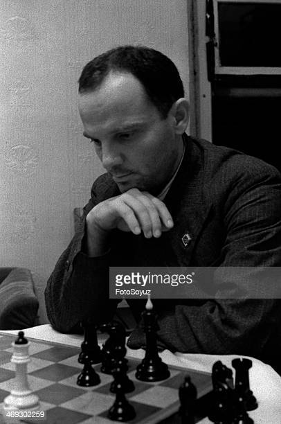 Chess players participants of Superiority of the USSR 1940 year