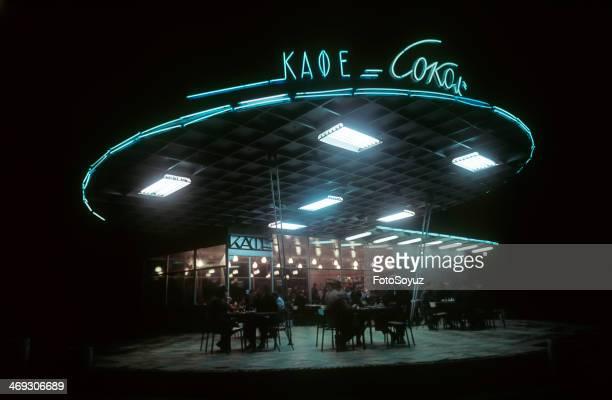 Cafe 'the Falcon'