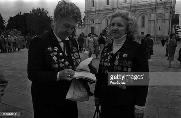 Russia, Moscow, 1980s: 9 May 1989 year, Women-veterans on the Cathedral area of the Kremlin.