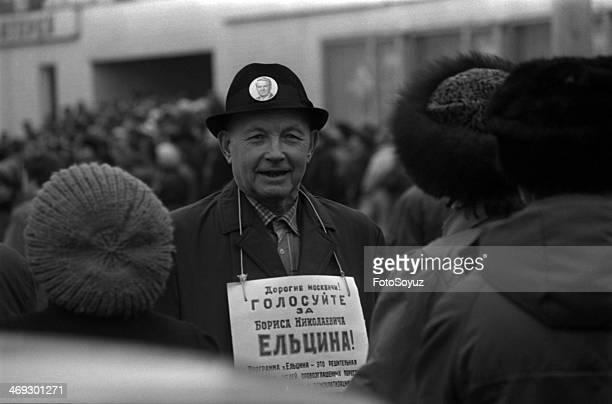 Russia, Moscow, 1980s: February 1989 year, Brateevo, Meeting in Boris Yeltsin's support.