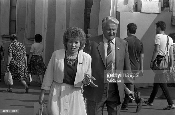 Russia, Moscow, 1980s: Valentine Matvienko and Boris Yeltsin.
