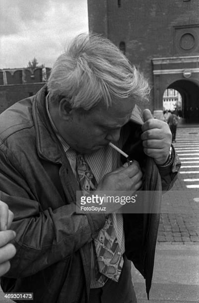 5 September 1991 year Vladimir Bukovsky