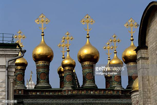 Russia Moscow Kremlin Cathedral Square Gilded Onion Domes