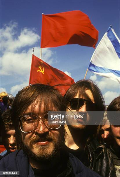 CONTENT] Russia Moscow leader of the russian punk band Grazhdanskaya Oborona Egor Letov May Day 1993