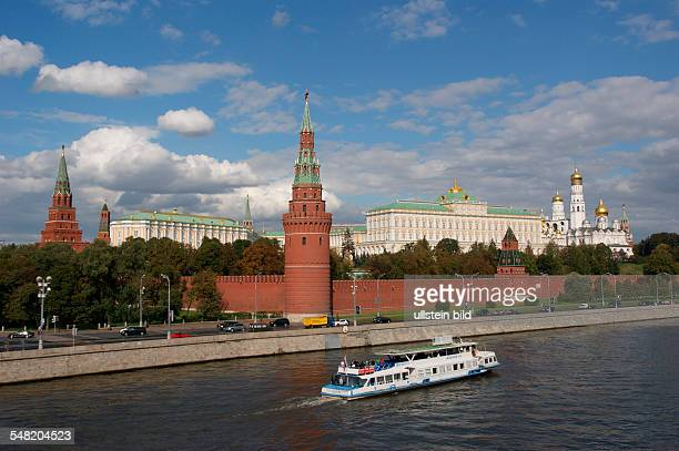 Russia Moscow Moscow View at the Kremlin and the Moskva river