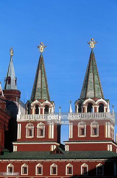 Russia - Moscow. Red Square . Resurrection Gate .