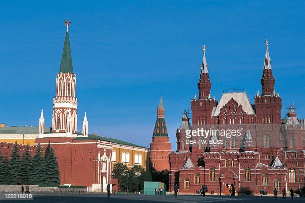 Russia - Moscow. Red Square . State History Museum .