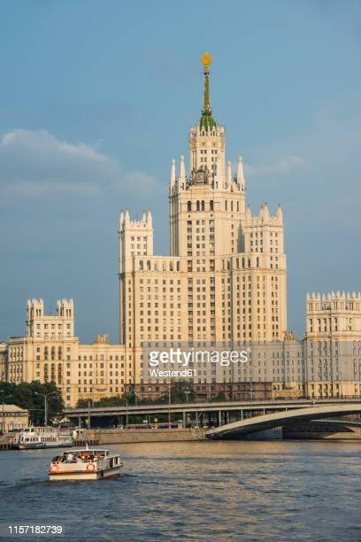 Russia, Moscow, river cruise along the Moskva before one of the Seven Sisters