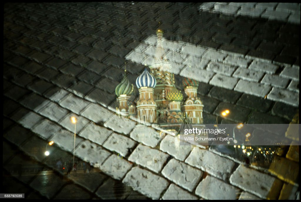 Russia, Moscow, St. Basils Cathedral And Cobblestone : Foto stock
