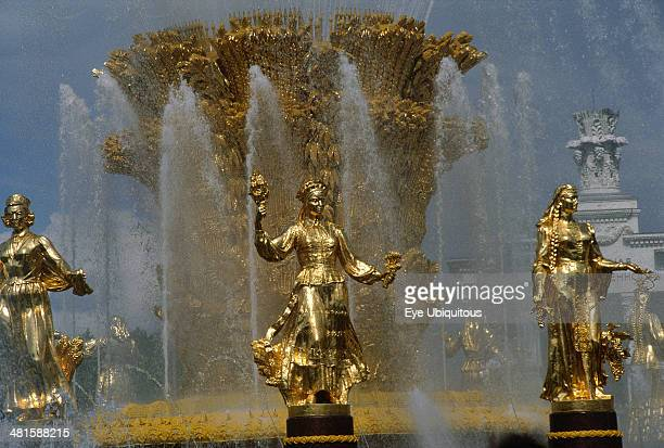 Russia Moscow The Friendship Of Nations fountain