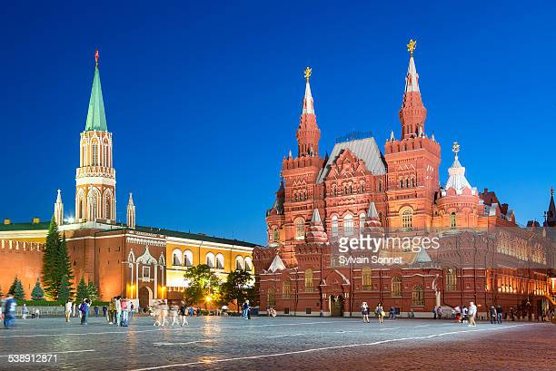 Russia, Moscow, The State Historical Museum