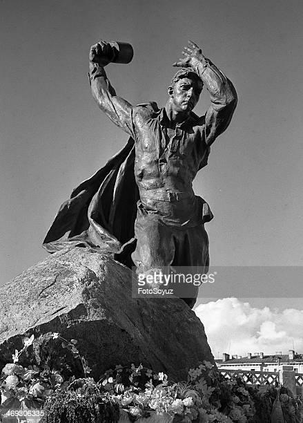 Russia NorthWest Murmansk Region 1950s Murmansk Monument to the Hero of Soviet Union Anatoly Bredov