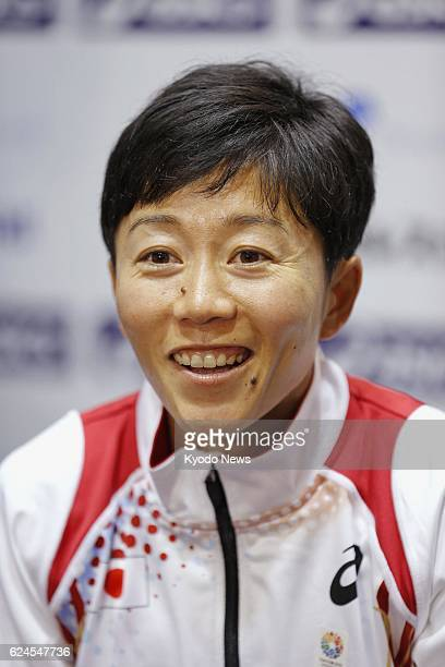 MOSCOW Russia Photo shows Athens Olympic marathon champion Mizuki Noguchi of Japan at a press conference in Moscow on Aug 8 two days before the...