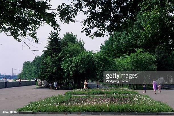 Russia Siberia Irkutsk Park Promenade Along Angara River People