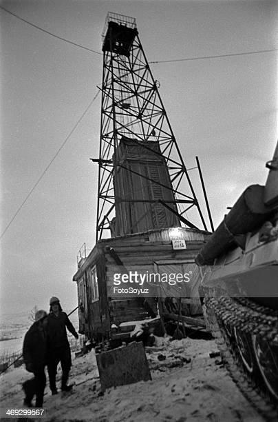 Russia, Siberia, Krasnoyarsk Region, 1970s: Chisel, Norilsk, Peninsula Tajmyrsky.